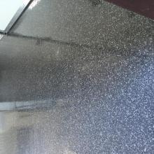 Plancher de béton époxy